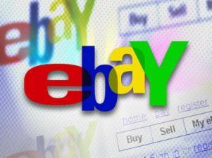 Bidding on Ebay